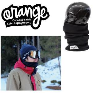 ORANGE / オレンジ E-97 Neck Warmer スノーボード フェイスマスク ネックウォーマー メール便対応|breakout