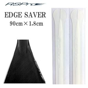 即出荷 RSPRO EDGE SAVER JUMBO /エッジセーバー ジャンボ エッジ保護テープ ホワイト パドル オール ブレード SUP サップ スタンドアップパドルボード カヤック|breakout