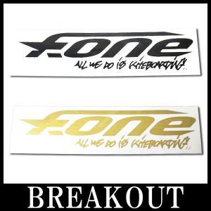 F-ONE エフワン ステッカー パドルボード カイトボード 大 メール便対応|breakout