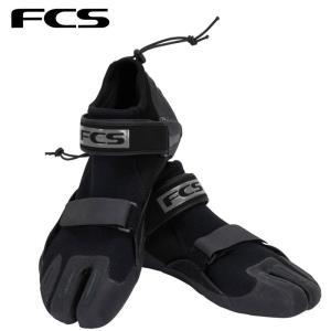 即出荷  FCS SP2 REEF BOOT / エフシーエス リーフブーツ サーフブーツ サーフィン SUP パドルボード 海 靴 シューズ|BREAKOUT