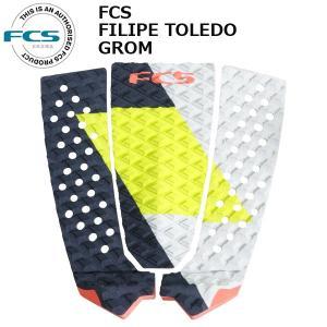 即出荷 FCS デッキパッド FILIPE TOLEDO GROM ATHLETE SERIES DECK PAD / エフシーエス サーフボード サーフィン ショート|breakout