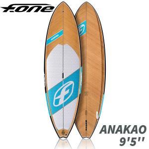 スタンドアップパドルボード SUP F-ONE / エフワン ANAKAO 9'5 FA8