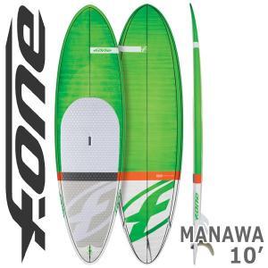 スタンドアップパドルボード SUP F-ONE / エフワン MANAWA 10'0×33 175L 営業所止め|breakout