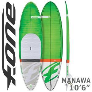 スタンドアップパドルボード SUP F-ONE / エフワン MANAWA 10'6×33 196L 営業所止め 営業所止め|breakout