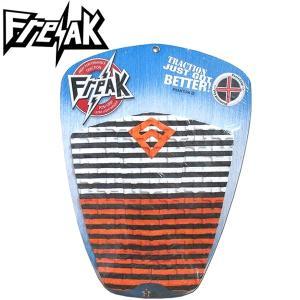 即出荷 デッキパッド フリーク/FREAK ファントム2 PHANTOM2 サーフィン スキム テールパッド デッキパッチ|breakout