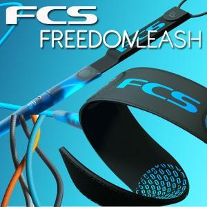あすつく対応  FCS / エフシーエス FREEDOM LEASH 6FT フリーダムリーシュコード サーフィン ショートボード|breakout