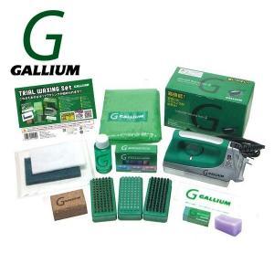 即出荷 GALLIUM / ガリウム TRIAL WAXING BOX トライアルワクシングボックス セット スノーボード WAX ワックス|breakout