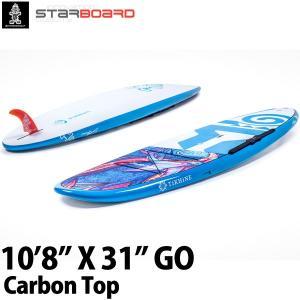 取り寄せ商品 2019 STARBOARD SUP 10'8X31 GO CARBON TOP WAVE スターボード スタンドアップパドルボード 営業所止め サップ|breakout