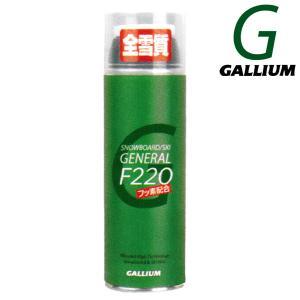 即出荷 GALLIUM / ガリウム GENERAL F 220 WAX スプレー ワックス スノーボード|breakout