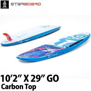 取り寄せ商品 2019 STARBOARD SUP 10'2X29 GO CARBON TOP WAVE スターボード スタンドアップパドルボード 営業所止め サップ|breakout