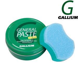 即出荷 GALLIUM / ガリウム GENERAL PASTE WAX ペースト ワックス スノーボード メール便対応|breakout
