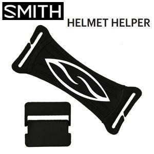 スミス SMITH / スミス HELMET HELPER / ヘルメットヘルパー ゴーグル スノー...