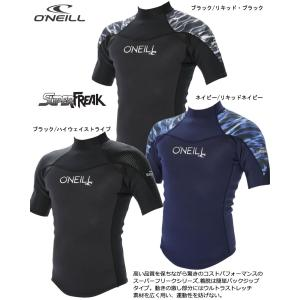 2018 O'NEILL オニール SUPER FREAK 1.5/1mm ウェットスーツ サーフィン バックZIP JKT WF-5080 breakout 02
