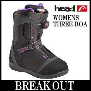16-17 HEAD / ヘッド THREE WMN BOA...