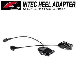 即出荷 F2 / エフツーINTEC HEEL ADAPTER インテックヒールアダプター アルペンスノーボード ステップイン|breakout