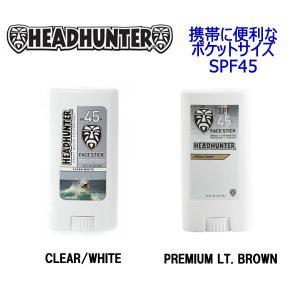 即出荷 FACE STICK 日焼け止め HEADHUNTER / ヘッドハンター SPF45 フェイススティック サーフィン メール便対応|breakout