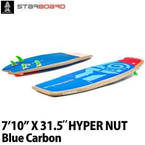 取り寄せ商品 2019 STARBOARD SUP 7'10X31.5 HYPER NUT BLUE CARBON スターボード ハイパーナッツ サップ スタンドアップパドルボード 営業所止め|breakout