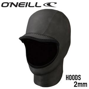 O'NEILL オニール  サーフキャップ AO-2800 HYPERFREAK HOOD 2 ハイパーフリークフード2mm 防寒対策 サーフィン用 ヘッドキャップ メール便対応|breakout