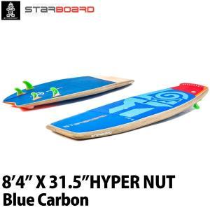 取り寄せ商品 2019 STARBOARD SUP 8'4X31.5 HYPER NUT BLUE CARBON スターボード ハイパーナッツ サップ スタンドアップパドルボード 営業所止め|breakout