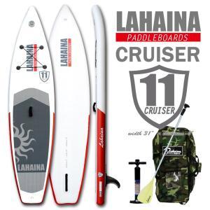 SUP サップ インフレータブルパドルボード ラハイナ クルーザー / LAHAINA Cruiser 11' クルージング SUP ホワイト/レッド スタンドアップパドルボード|breakout