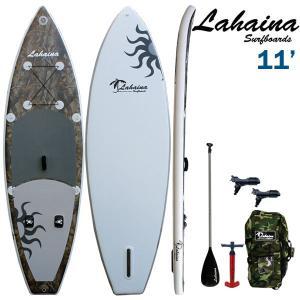 SUP サップ インフレータブルパドルボード ラハイナフィッシング / LAHAINA NEW FISHING 11' 釣り用SUP カモ/グレー スタンドアップパドルボード|breakout