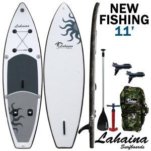 SUP サップ インフレータブルパドルボード ラハイナフィッシング / LAHAINA NEW FISHING 11' 釣り用SUP ホワイト/リードカモ|breakout