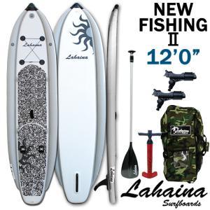 SUP サップ インフレータブルパドルボード ラハイナフィッシング / LAHAINA NEW FISHING2 12'0 釣り用SUP グレイ ホワイト スタンドアップパドルボード|breakout