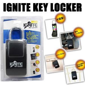 即出荷 IGNITE KEYLOCKER NEO / イグナイト キーロッカー セキュリティー キーボックス サーフィン サップ SUP カギ 鍵 車 breakout
