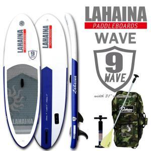 SUP サップ インフレータブルパドルボード ラハイナ ウェーブ / LAHAINA WAVE 9' SUP ホワイト/バイオレット スタンドアップパドルボード サーフィン 波乗り|breakout