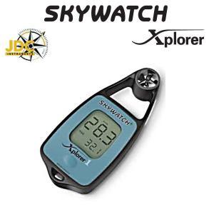 SKYWATCH XPLORER1 スカイウオッチ エクスプローラー1 風速計|breakout