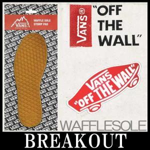 VANS / バンズ Wafflesole stomp pad デッキパッド 滑り止め スノーボード メール便対応|breakout
