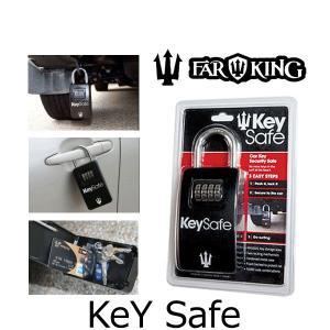 即出荷 Key Safe / キーセーフ セキュリティー キーボックス サーフィン カギ 鍵 breakout