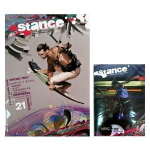Stance #21 DVD付 カイトボードマガジン 迫力満点のDVD メール便対応|breakout