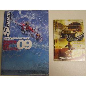 Stance #9 DVD付 カイトボードマガジン 迫力満点のDVD メール便対応|breakout