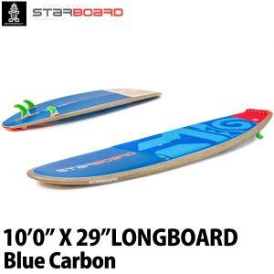 取り寄せ商品 2019 STARBOARD SUP 10'0X29 LONGBOARD BLUE CARBON スターボード ロングボード サップ スタンドアップパドルボード 営業所止め|breakout