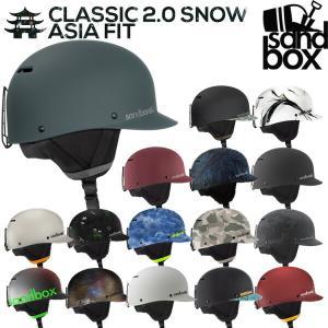 即出荷  SANDBOX/サンドボックスヘルメット CLASSIC 2.0 SNOW ASIA FIT アジアンフィット ツバ付き スノーボード スケート スキー メンズ レディース キッズ|breakout