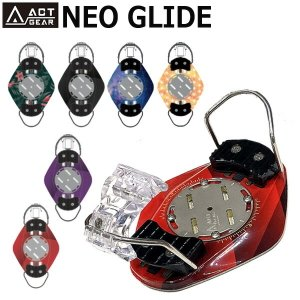 16-17 ACT GEAR アクトギア NEO GLIDE ネオグライド アルペン ハードバインディング ツゥークロージャー 在庫商品