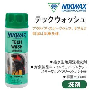 即出荷 NIKWAX / ニクワックス TECH WASH テックウォッシュ 洗濯用洗剤 防水 撥水 スノーボードウェア ウエア