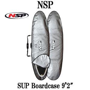 NSP SUP BOARDCASE  NSP SUPのすべに対応するサイズ展開。センターフィンスロッ...