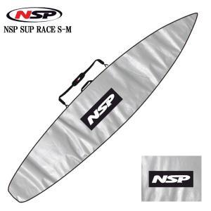 パドルボード ボードケース NSP SUP RACE S-M 12'6 スタンドアップパドル|breakout