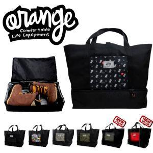 ORANGE / オレンジ Big Tote Bag トートブーツバッグ ブーツバッグ トートバッグ ブーツケース スノーボードバッグ|breakout