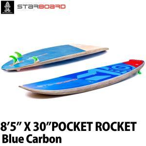 取り寄せ商品 2019 STARBOARD SUP 8'5X30 POCKET ROCKET BLUE CARBON スターボード ポケットロケット サップ スタンドアップパドルボード 営業所止め|breakout