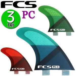 即出荷 FCS フィン PC TRI FIN XS S M / エフシーエス トライ フィン サーフボード サーフィン ショート  メール便対応|breakout