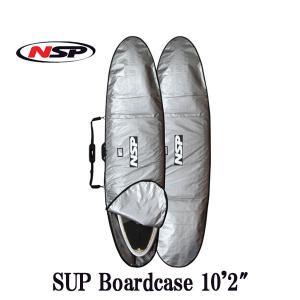 パドルボード ボードケース NSP SUP AR M/10'2  SUP スタンドアップパドル|breakout