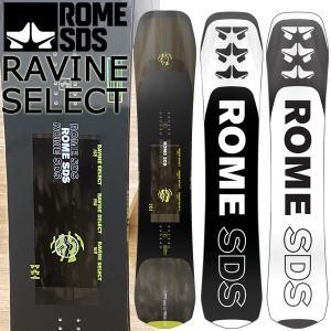 19-20 ROME SDS / ローム POWDER DIVISION パウダーディビジョン パウダー メンズ 板 スノーボード 予約商品 2020 breakout