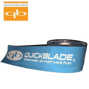 キネシオテープ 5cm × 5m quick blade シグネイチャー 柄 水色 SUP サップ サーフィン スポーツ|breakout