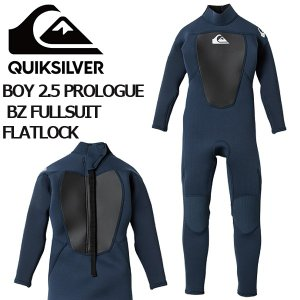 2020 QUIKSILVER クイックシルバー ウェットスーツ フルスーツ BOY 2.5 PRO...