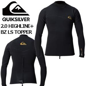 2020 QUIKSILVER クイックシルバー ウェットスーツ タッパー 2.0 HIGHLINE...
