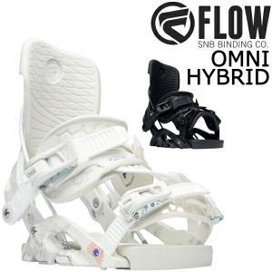 19-20 FLOW / フロー OMNI HYBRID レディース ビンディング バインディング スノーボード 予約商品 2020|breakout