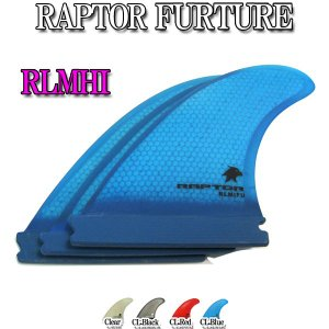 RAPTOR / ラプター RLMHI FUTURE フューチャーフィン ハニカムコア 軽量 サーフィン メール便対応|breakout
